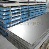 太钢1Cr13不锈钢板 可切割零售