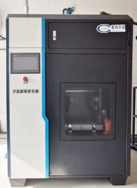 50g次氯酸钠发生器-农村饮水提升消毒设备