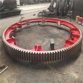 耐磨损定制型120齿转鼓造粒机大齿轮