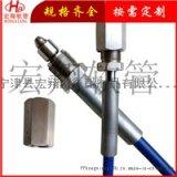 耐高压钢丝缠绕清洗软管 液压设备超高压清洗软管