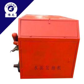 广东水泥发泡机新型 泡沫水泥发泡机