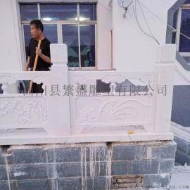 西安草白玉石栏杆厂家 大理石栏杆制作