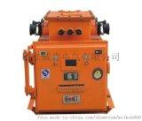 QJR-200礦用隔爆兼本質安全真空軟起動器