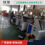 口罩过滤熔喷布机生产设备 pp熔喷布生产线