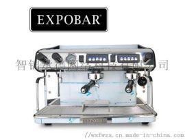 EXPOBAR-客服 广州爱宝咖啡机售后维修电话