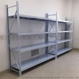 仓储多层置物架轻重中型金属货架仓库库房多功能货架