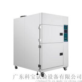 高低温冲击试验箱 冷热冲击高低温箱