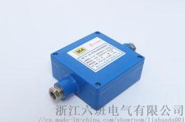 矿用本安型接线盒JHH系列JHH-2