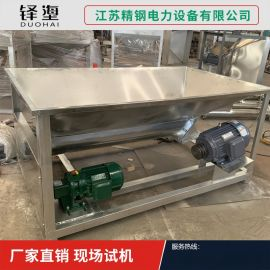 江苏厂家直销不锈钢全自动真空粉末上料机