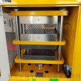 [厂家供应]全自动平板硫化机 硅胶合模机