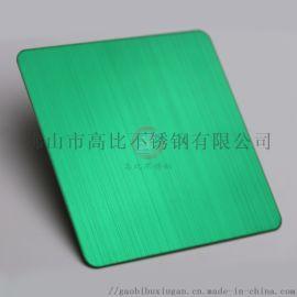 绿色不锈钢板 304拉丝**彩色板高比厂家工艺