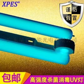 XPES 300W商用空调紫外线灯管 耐高温 环保设备专用