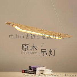 北欧现代写字楼LED木质飞船办公室线条实木原木吊灯