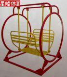 星陵體育室外健身器材蕩椅