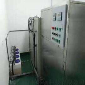 小型一体化实验室废水处理设备 pcr污水处理设备