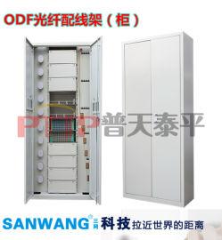 GPX11 II型光纤中间配线架(ODF)