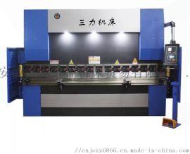 液压数控折弯机、剪板机、卷板机、安徽省三力机床