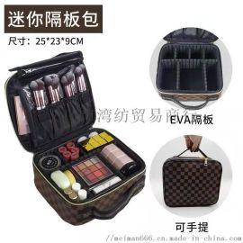 收納隔板化妝包多功能手提化妝包格子化妝包