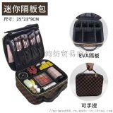 收纳隔板化妆包多功能手提化妆包格子化妆包