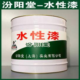 水性漆、生产销售、水性漆、涂膜坚韧