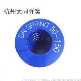 直销日本大同弹簧蓝色40*60 轻负荷 模具弹簧