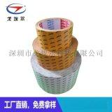 耐溫3M  酸防水膠帶