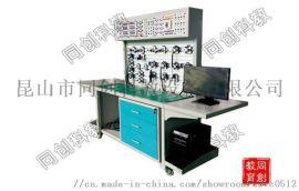 智能气动PLC控制技术实验台(TC-QP03)
