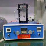 喇叭防水测试仪
