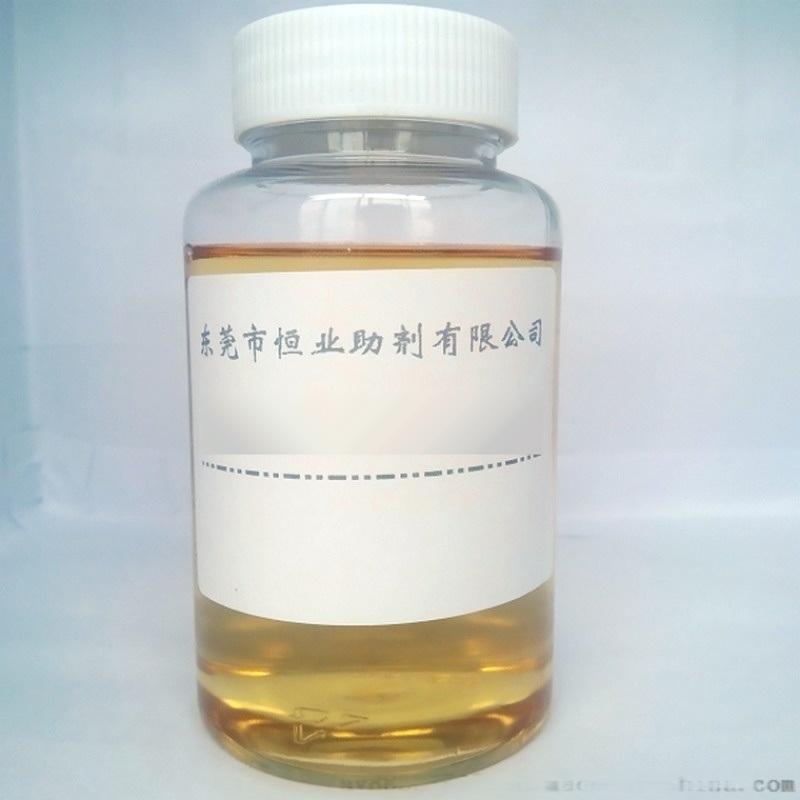 聚醚复合磷酸酯SP-98 渗透剂精炼剂原料中间体