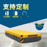 10t电动运输台车帕菲特电缆供电式物料输送轨道车