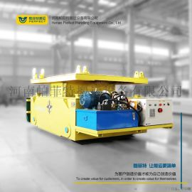 35t车间直线运输用电缆供电的电动平车轨道搬运车