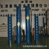 贵州深井泵厂家直销,大流量井用泵现货