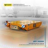 50T鑄鋼廠軌道轉運車電動軌道運輸車平板運輸臺車