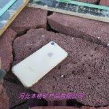 苏州本格火山石板 装饰广场铺地火山石板 红色碎拼