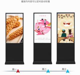 新款LED全高清数字标牌液晶立式网络版广告机