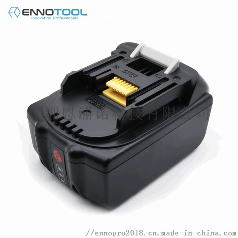替代10.8V14.4V18V牧田电动工具电池