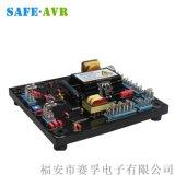 自动电压调节器SX440-A红电容AVR励磁稳压板