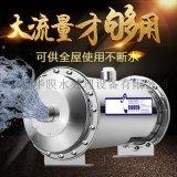 不锈钢大流量家用直饮农村井水自来水超滤机