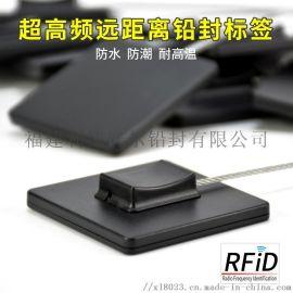 RFID电子钢丝封条读距远信号灵敏远距离电子铅封