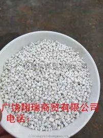 白色PP再生颗粒,厂家直销工程聚丙烯再生料