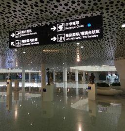 机场单双面吊牌灯箱机场单双面吊牌灯箱