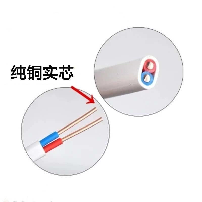 金环宇电缆 国标单支ZC-BVVB2X2.5护套线