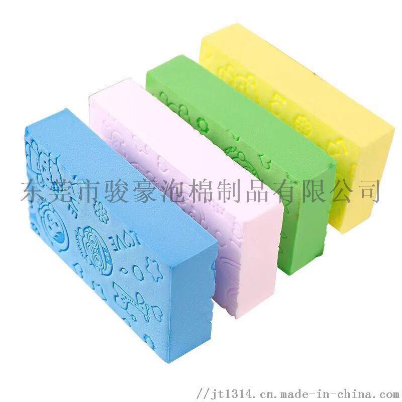 搓灰神器定製搓灰棉搓澡棉搓澡神器方塊棉搓澡棉