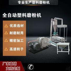 全新SMW-800型高产量PVC塑料磨粉机