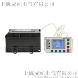 CJMP系列电动机智能保护器马达保护器
