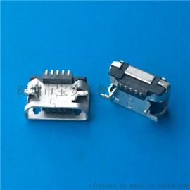MICRO B型母座5P 垫高0.9 四脚插板DIP+SMT 加高0.9MM插座直边