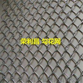成都勾花网规格型号,成都勾花网,成都镀锌勾花网定做