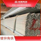 熱鍍鋅角鋼等邊角鋼角鐵鋼結構型材