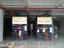 布料布匹仓库货架 广州中型货架 工厂仓储货架