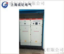 CJ-XB紧凑型箱式变电站